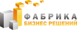 Logo Фабрика бизнес-решений