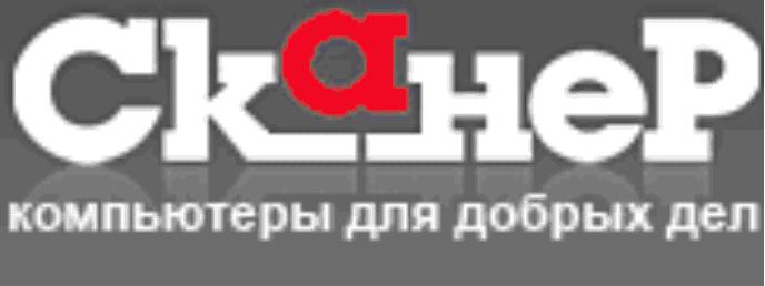Logo Сканер
