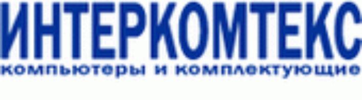 Logo ИНТЕРКОМТЕКС