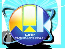 """Logo ООО """"Мир Телекоммуникаций"""""""