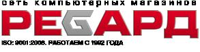 Logo РЕGАРД