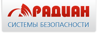 Logo ТД Радиан