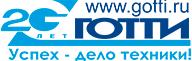 Logo ГОТТИ