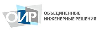 Logo Объединенные инженерные решения