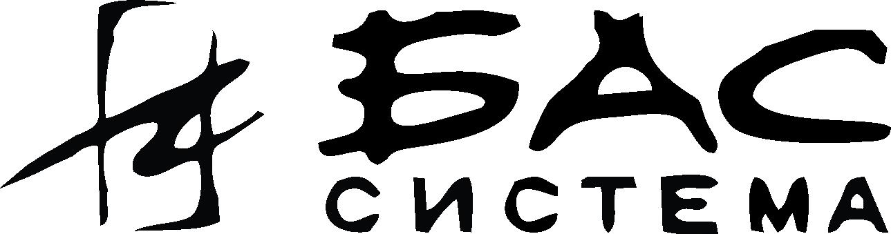 Logo БАС-Система