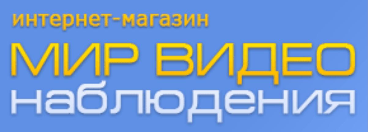 Logo Мир видеонаблюдения