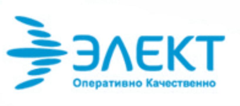 Logo ГК Элект