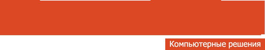 Logo Смартком