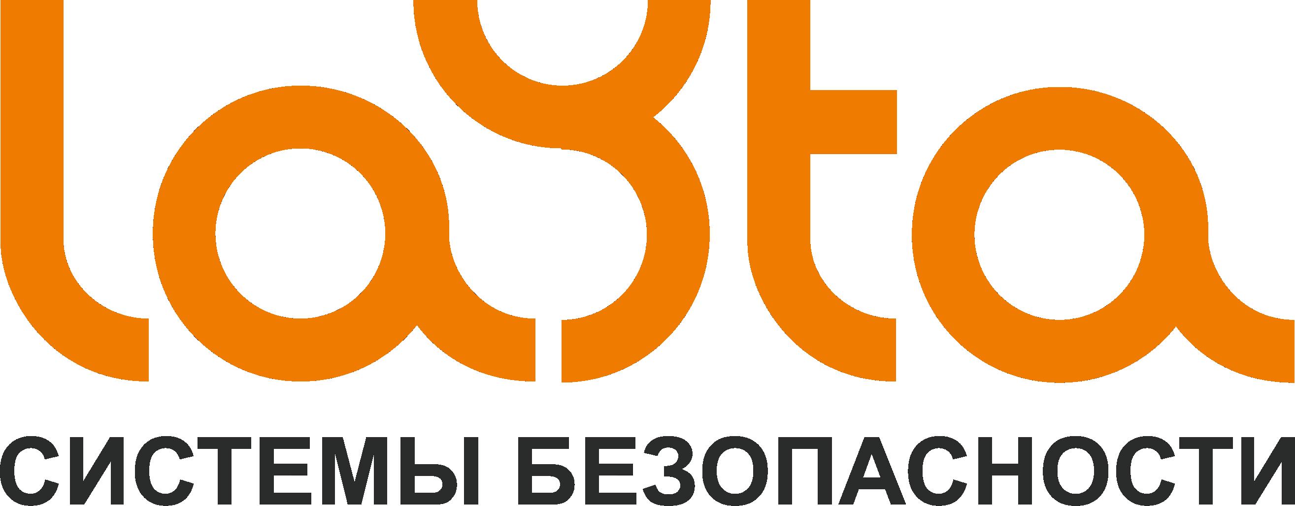 Logo Системы безопасности Лайта