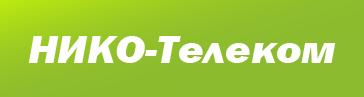 Logo НИКА-Телеком
